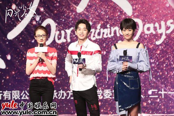 闪光少女上海首映主创现场作诗大展古风绝技